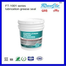 FT-1001 series lubrication grease seal