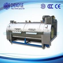 washing machine price washing machine lg industrial washing machine