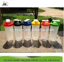 custom shaker bottle,protein shake bottle,blender shaker bottle