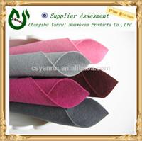 Soft needle punched polyester felt fabric manufaturer