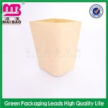 completely design service offered food paper bag packaging