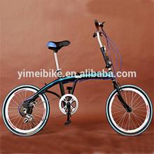 High quality new fashion folding tandem bike /cheap folding bike