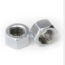 SUPPLY EXCELLENT HIGH QUALITY NUTS AND BOLT