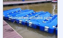 jet ski watercraft dock lift