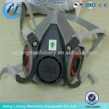 Benzene/formaldehyde gas prevention/paint/sand dustproof protective mask