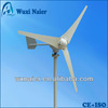 400w mini wind power generator for sale with CE
