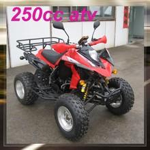 MC-381 cheap kawasaki atv 250cc