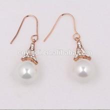 Fashion Women Jewelry Eiffel Tower Shaped Big Pearl Stud Earrings