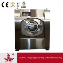 TONG YANG 15kg / 20kg/ 50kg / 70kg / 100kg / 120kg commercial washing machine prices with High shock absorption