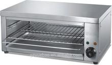 Y&B electric kitchen equipment Salamander YB-938