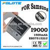 EB575152LU Battery with long lasting 1800mah for Samsung galaxy Galaxy SL GT-I9003 I9003 I9000 EB575152LU