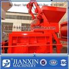 top factory high quality concrete mixer machine