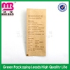 brown or white food grade kraft paper bag with zipper top