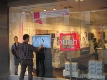 """50"""" 10 points touch foil film, usb touch screen film, screen touch film"""