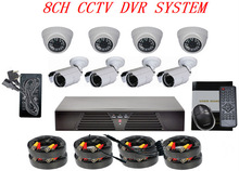 HD 1000TVL Cam & H.264 Security DVR System 8 Infrared CCTV Camera Kit