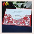 ขายส่งเลเซอร์ตัดกระดาษมุกจีนจดหมายเชิญทางธุรกิจอย่างเป็นทางการ
