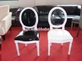 Antiguo comedor silla