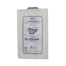 white cheap and good 20kg/50kg pp woven sack/bag of sugar vegetables rice,seed,feed,salt,flour, fertilizer