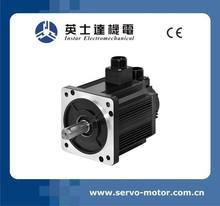 2000w ac servo motor basics for stone engraving machine