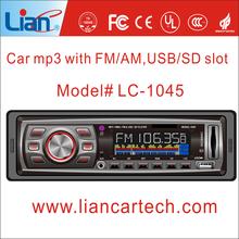 Car auto radios with car mp3, USB and SD