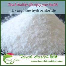 Favorites Compare L-Arginine hcl/ amino acid/ food additive/ food ingredient