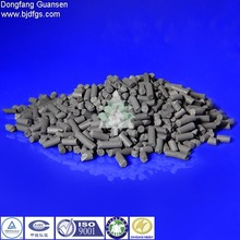 Industrial Water Treatment Desiccant Bituminous Coal Base Activated Carbon Coal Pellet Activated Carbon