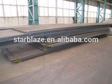 2014 hot sale carbon steel medium plate