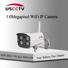 1.0 mega pixel P2P function H.264,dual stream wireless wifi cctv camera