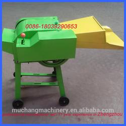 11 year manufacturer small grass chopper