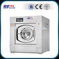 alta qualidade e serviço de vendas xgqindustrial automática máquina de lavar roupa usada para lavanderia