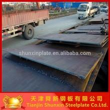 carbon black steel sheet hs code
