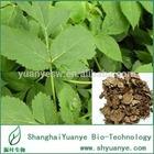 Natural Ligustilide 98% CAS:4431-01-0