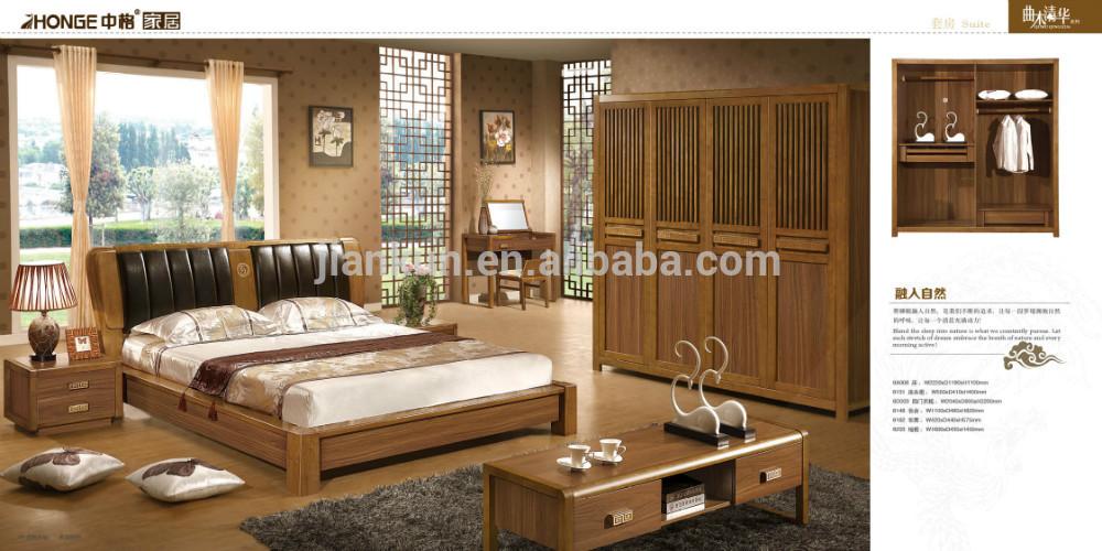 Latest wooden furniture designs indian bedroom furniture for Bedroom furniture designs pakistan