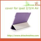 2014 factory supply stylish for ipad mini case