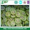 2015 Hot selling products organic frozen kiwi fruit