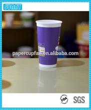 biodegradable disposable pla paper cup/biodegradable corn starch cup/biodegradable disposable cup
