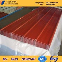 PPGI metal tile for roofing/color roof tile