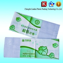 Plastic lined paper bags for paper packing
