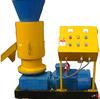 CE approved MZLP200,300,400 bio fuel pellet machine