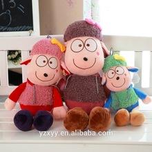 Customized plush toy princess sheep,promotion sheep mascot