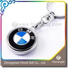 China wholesale custom metal logo keychain ,car brand logo metal keyring