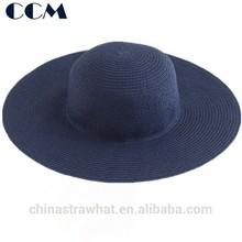 Child Beach Hats