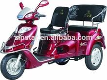 110cc Three wheel motorcycle with passenger seat
