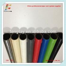 ECO-Composite PE Coated Lean Tube China Manufacturing