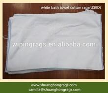 Cheap price white bath towel cotton rags