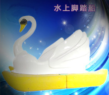 Hot Selling Inflatable Fiberglass Pedal Boat for Adult and Kids Amusement