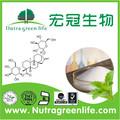 Naturale dolcificante stevia p. E/80% stevioside, il 90%, 95% a buon prezzo