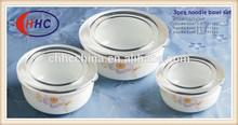 High Quality 3pcs Opalware Bowl Set, Heat Resistant Opal Glass Bowl