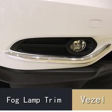 Car Exterior Accessories Chrome Fog light trim for VEZEL