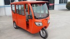 CKD gasoline tricycle 150cc trike with closed body
